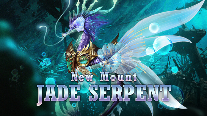 Win the Gorgeous Mount - Deep Sea Spirit Mount at Gabrielle's Gift
