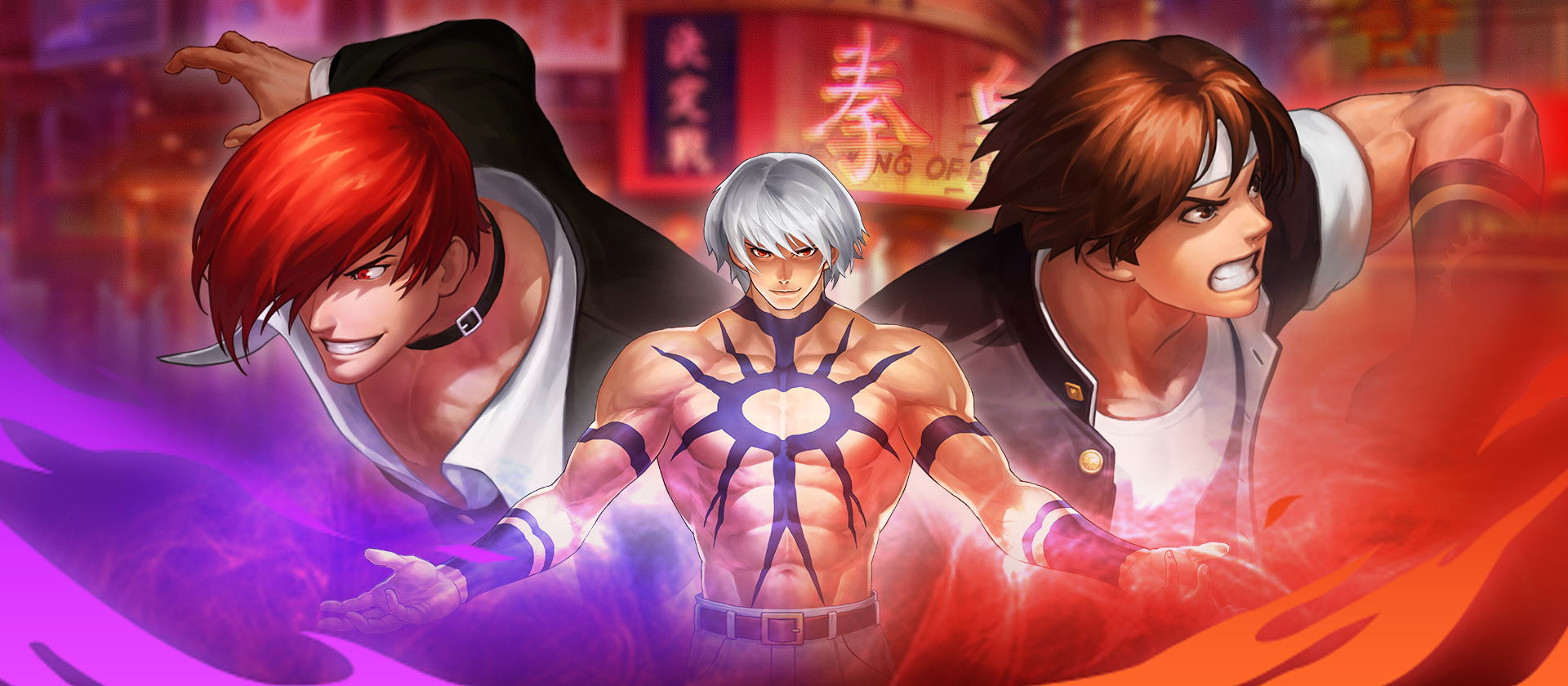 King of Fighters 98 Web games Official Website