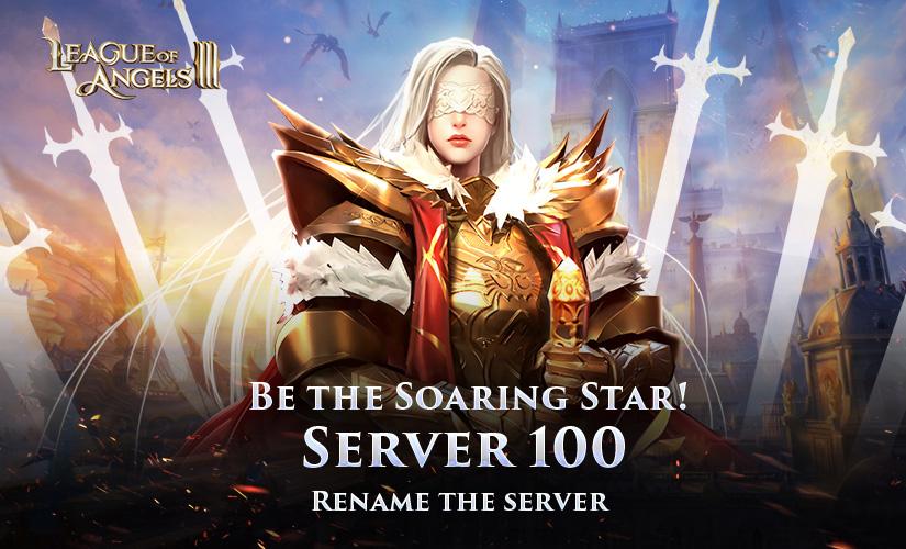 Server 100: Rename Your Server