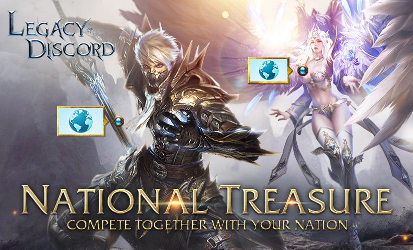 Trésor National et la nouvelle MàJ