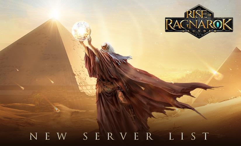 New server list