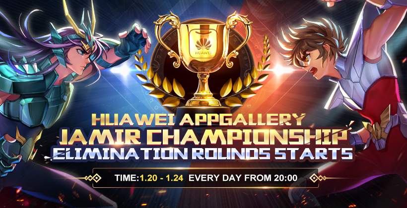 Elimination-Rounds-EN-huawei.png